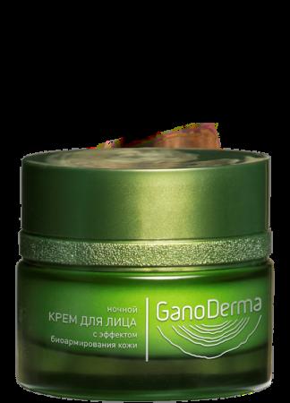 Naktinis veido kremas su odos  biorevitalizacijos efektu. 50ml  R00072