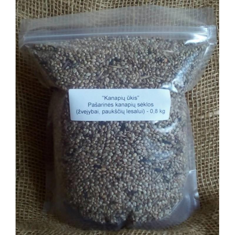 Sėklos žvejybai 0,8 kg R000101