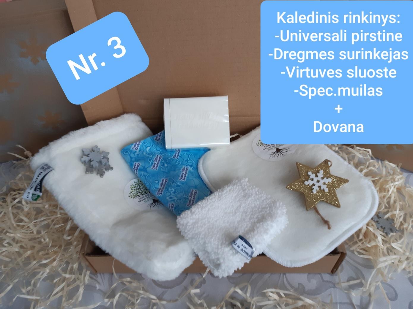 Kalėdinis reikalingiausiais eco rinkinys +dovana Nr. 3