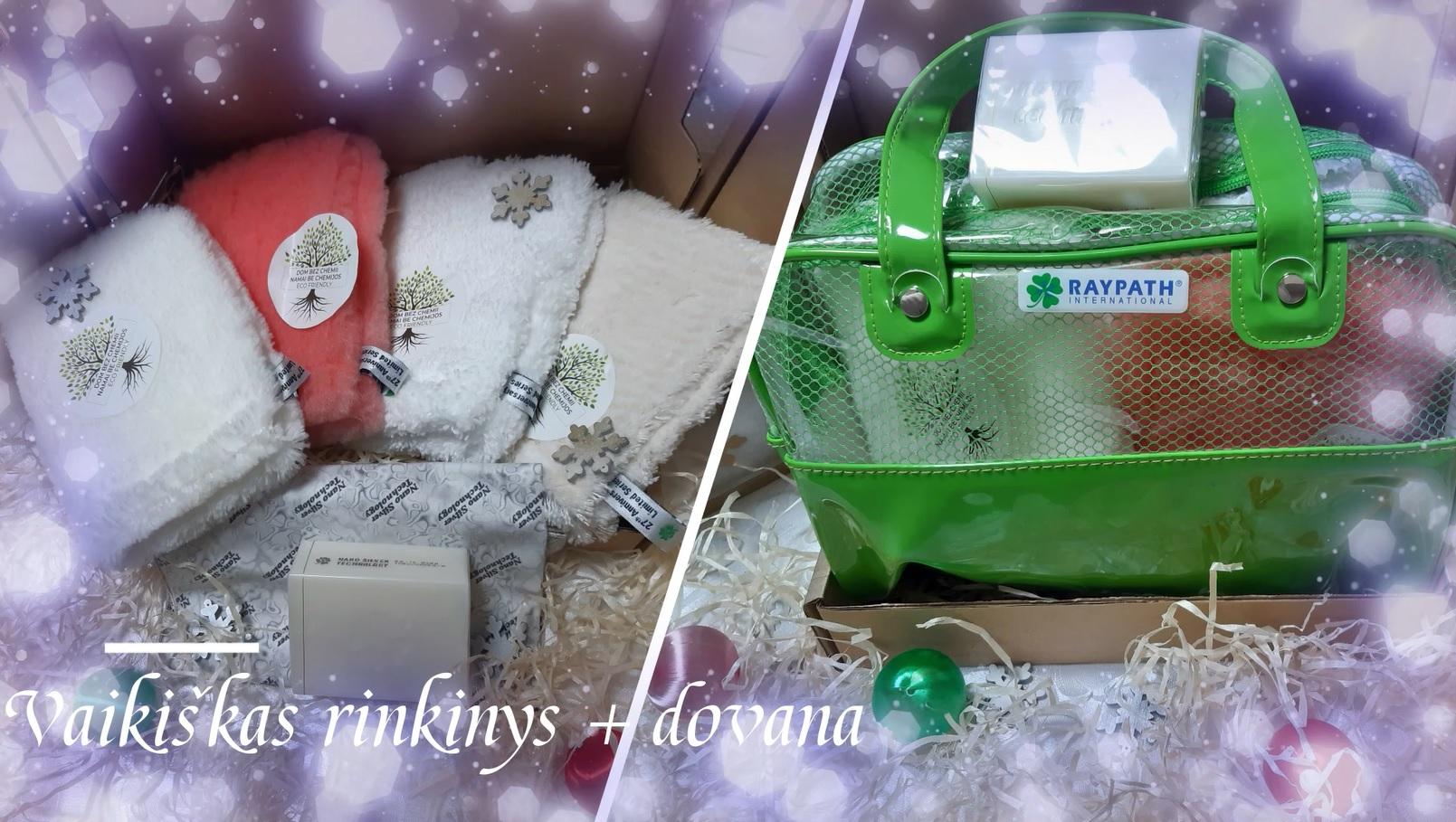 Kaledinis  Vaikiškas rinkinys+ DOVANA Nr.7 R001007